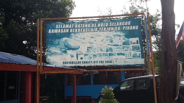 Air Terjun Sungai Pinang