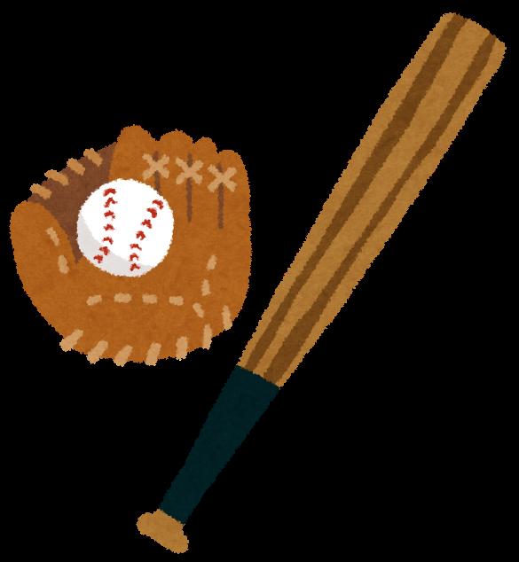 https://i2.wp.com/3.bp.blogspot.com/-EOOQW3oWmRo/UkJLCNQZeGI/AAAAAAAAYMc/wbtefCW0Msc/s800/sport_baseball_set.png?resize=133%2C144&ssl=1