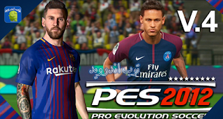 Pro Evolution Soccer PES 2012 APK + Data File Download On Android