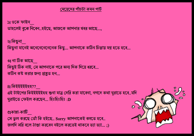 I\'m So Lonely...: bengali quotes with picture