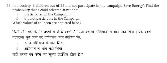 MATHEMATICS Sample paper   CLASS 9  SA 2  in Hindi and english