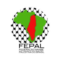 Logo Fepal