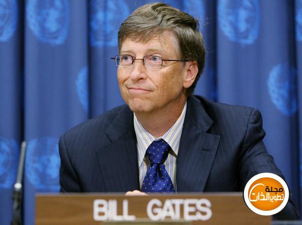 عشرة قواعد لحياة أفضل Bill+Gates+World+Lea