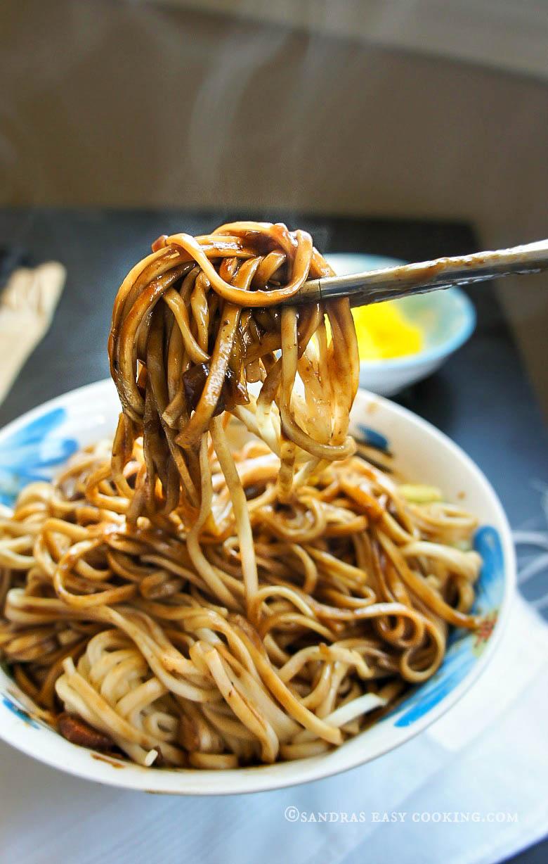 Korean Black Bean #Noodles - #Jjajangmyeon #koreanfood #food #recipes