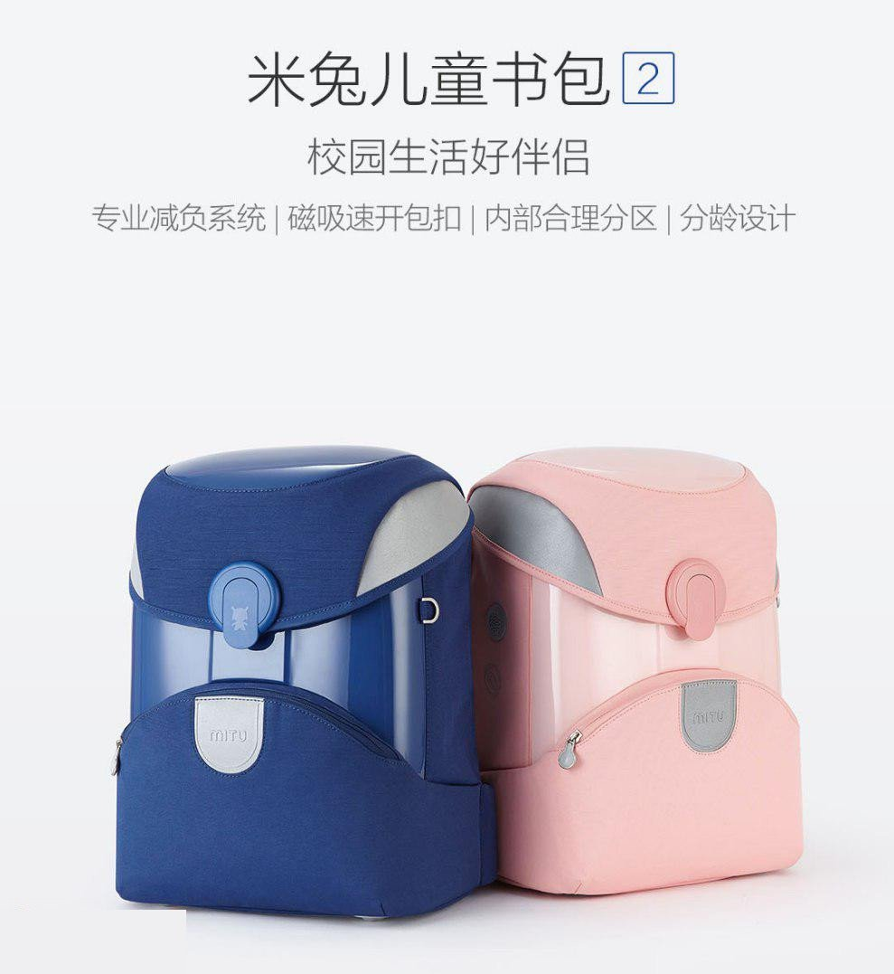xiaomi mitu 2 backpack