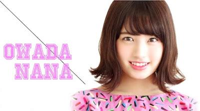 Owada Nana.jpg