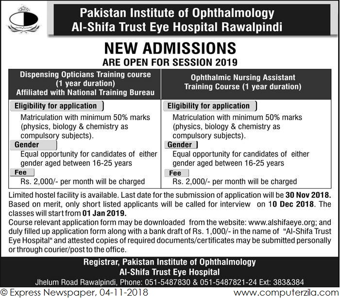 Admissions Open For Spring 2019 At PIO Rawalpindi Campus