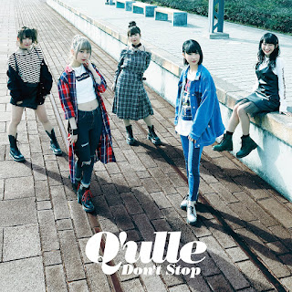 Q'ulle - DON'T STOP 歌詞