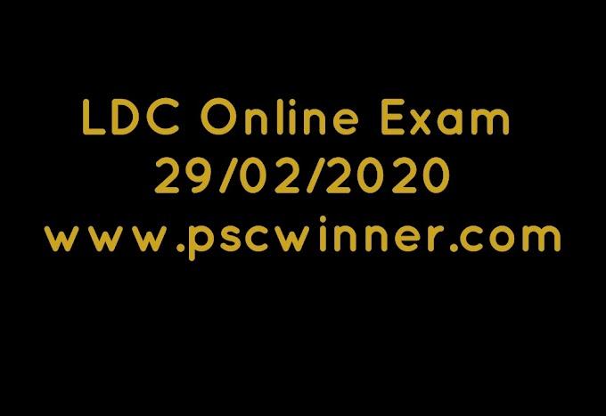 LDC Model Online Exam 29/02/2020