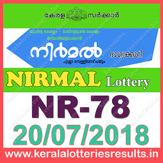 "KeralaLotteriesResults.in, ""kerala lottery result 20 7 2018 nirmal nr 78"", nirmal today result : 20-7-2018 nirmal lottery nr-78, kerala lottery result 20-07-2018, nirmal lottery results, kerala lottery result today nirmal, nirmal lottery result, kerala lottery result nirmal today, kerala lottery nirmal today result, nirmal kerala lottery result, nirmal lottery nr.78 results 20-7-2018, nirmal lottery nr 78, live nirmal lottery nr-78, nirmal lottery, kerala lottery today result nirmal, nirmal lottery (nr-78) 20/07/2018, today nirmal lottery result, nirmal lottery today result, nirmal lottery results today, today kerala lottery result nirmal, kerala lottery results today nirmal 20 7 18, nirmal lottery today, today lottery result nirmal 20-7-18, nirmal lottery result today 20.7.2018, nirmal lottery today, today lottery result nirmal 20-7-18, nirmal lottery result today 20.7.2018, kerala lottery result live, kerala lottery bumper result, kerala lottery result yesterday, kerala lottery result today, kerala online lottery results, kerala lottery draw, kerala lottery results, kerala state lottery today, kerala lottare, kerala lottery result, lottery today, kerala lottery today draw result, kerala lottery online purchase, kerala lottery, kl result,  yesterday lottery results, lotteries results, keralalotteries, kerala lottery, keralalotteryresult, kerala lottery result, kerala lottery result live, kerala lottery today, kerala lottery result today, kerala lottery results today, today kerala lottery result, kerala lottery ticket pictures, kerala samsthana bhagyakuri"
