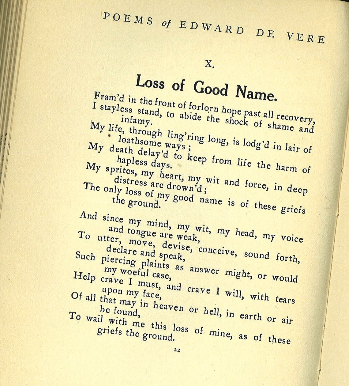 Bardfilm: Newly-Discovered Shakespeare Poem: Previously