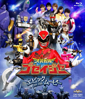 Tensou Sentai Goseiger: Epic on the Movie MP4 Subtitle Indonesia