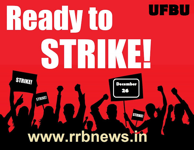ufbu-bank-strike-psu-bank-strike-news-ufbu-bank-meger-psu-bank-merger-public-sector-banks-bank-merger-news-bank-of-baroda-merger-dena-bank-merger-vijaya-bank-merger-merger-news-bank-news-in-hindi-gramin-bank-news