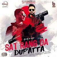 Sat Rang Da Dupatta Song By Gitaz Bindrakhia