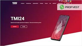 TMI 24 обзор и отзывы HYIP-проекта