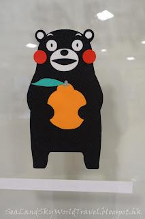熊本縣物產館