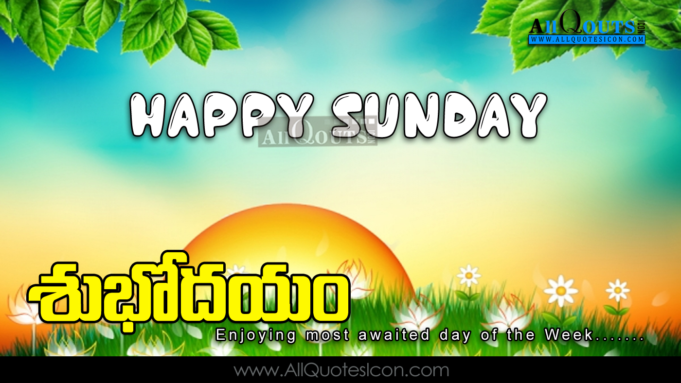 happy sunday quotes and sayings wallpapers best telugu