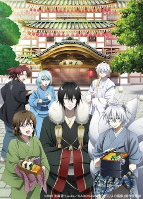 Kakuriyo no Yadomeshi: Afterlife Inn Cooking