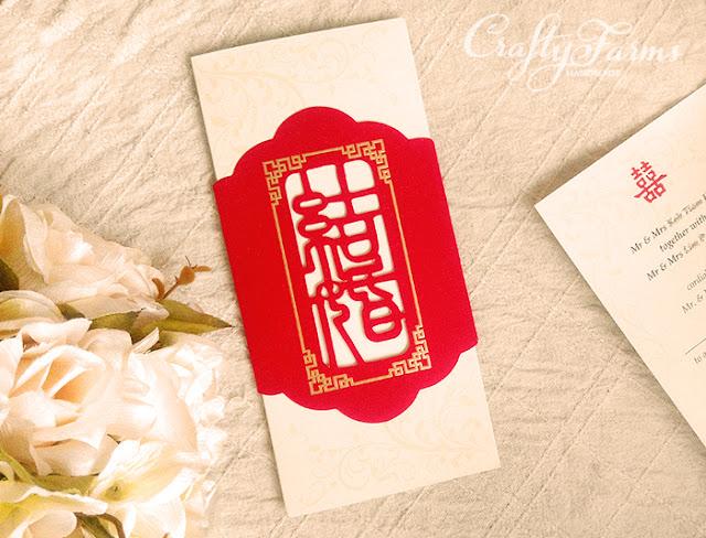 Getting Married Laser Cut Wedding Cards
