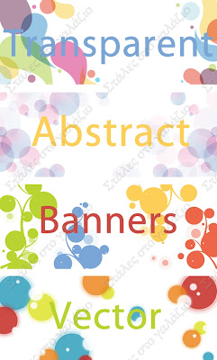 Transparent Abstract Banners Vector