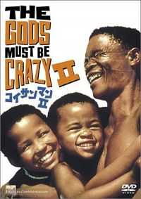 The Gods Must Be Crazy 2 Hindi - Tamil - Eng Full 300mb Movie Dual Audio