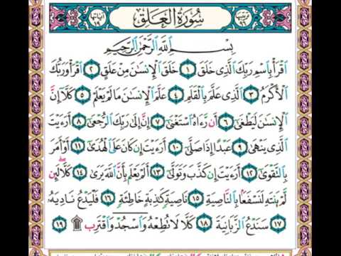 قصص القرآن - قصة ابوجهل مع النبي