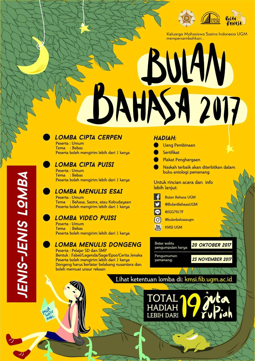Lomba Menulis Esai Bulan Bahasa 2017 | Univ. Gadjah Mada | Umum