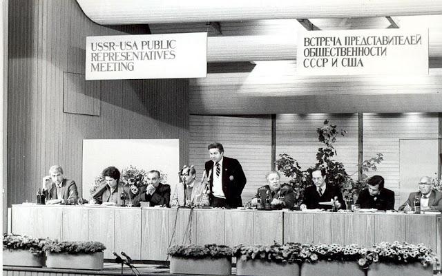 """Сентябрь 1986 года. Юрмала. В концертном зале """"Дзинтари"""" состоялась встреча представителей общественности СССР и США."""