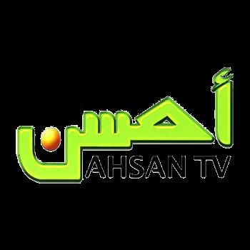 logo AhsanTV