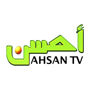 logo Ahsan TV