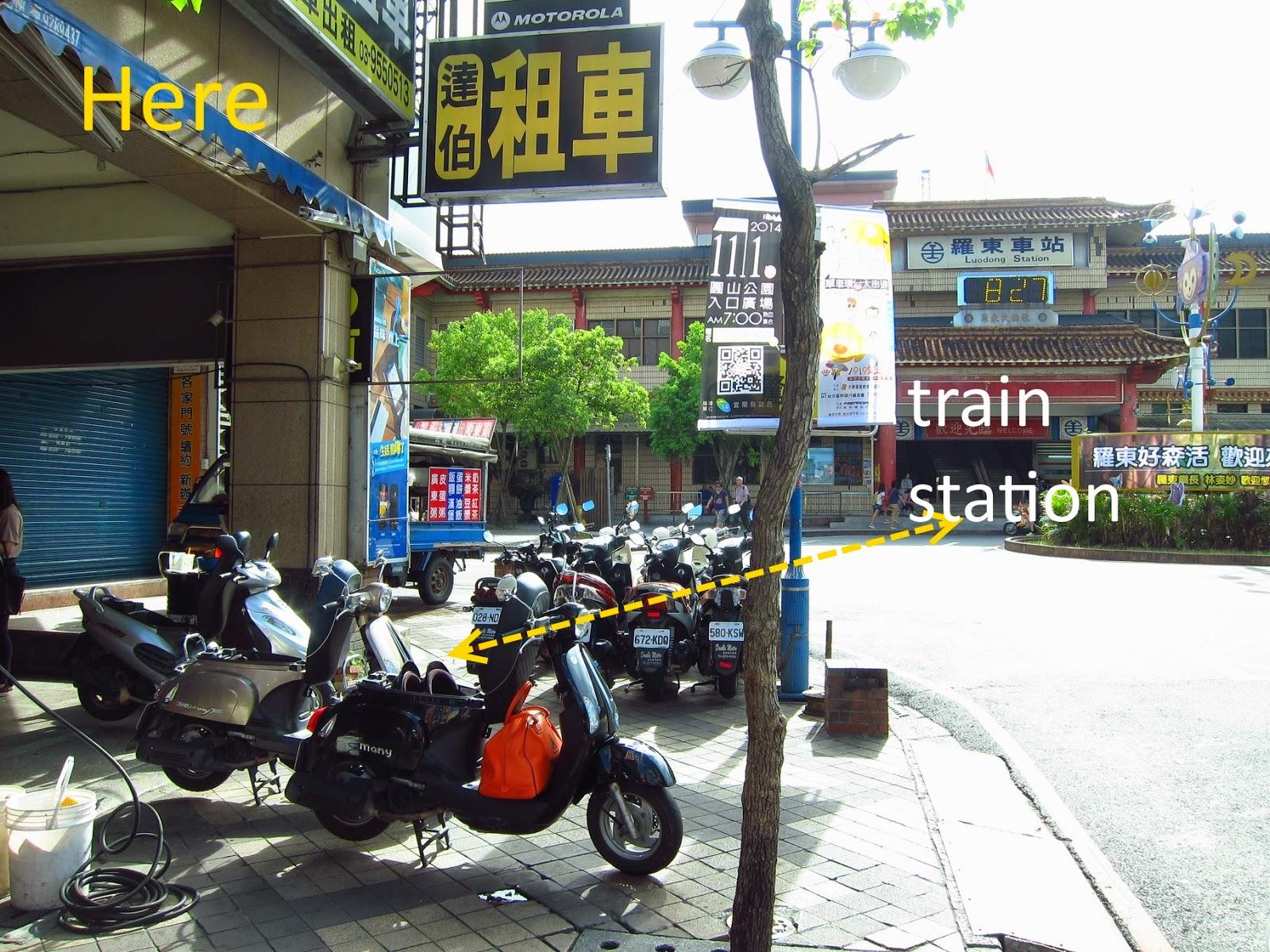 [心得] 宜蘭羅東-達伯聯合租車 / 租機車 My experience for renting scooter at Luodong -Double Moto @ Taiwan - hi Formosa