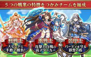 Aozora's Liberationion Mod APK