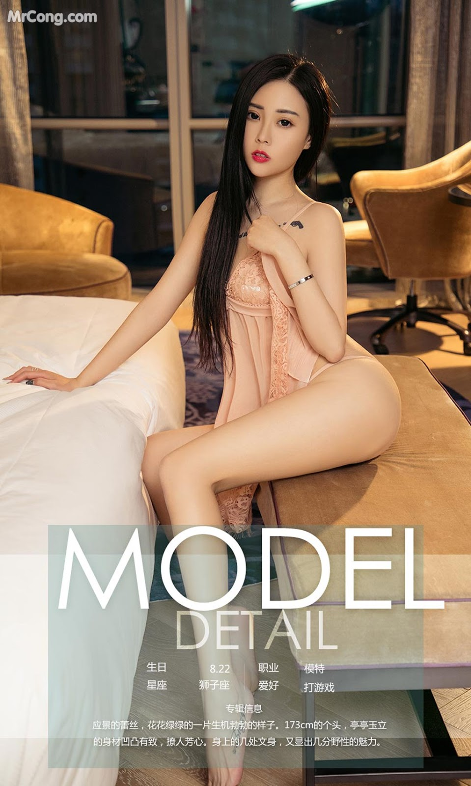 UGIRLS – Ai You Wu App No.1072: Người mẫu Zuo Yi (佐伊) (35 ảnh)