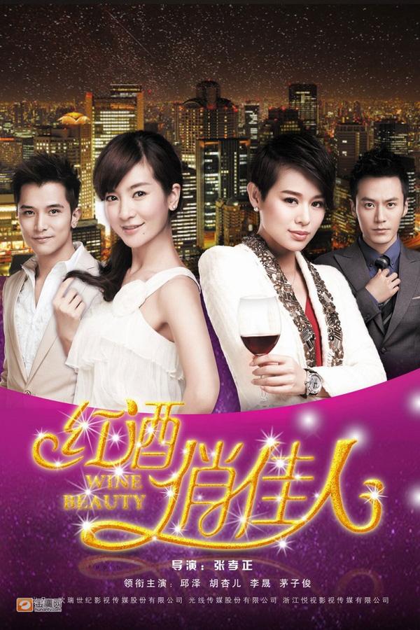 Phim Hồng Tửu Và Giai Nhân-HTV7