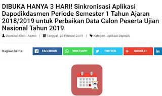 Perbaikan data dan Sinkronisasi Dapodik Versi 2019.b Dibuka Kembali, Operator Hanya Diberi Waktu 3 Hari