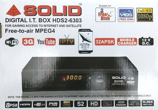 SOLID HDS2-6303 Set-Top Box cum IT Box Specifications, Price and Review