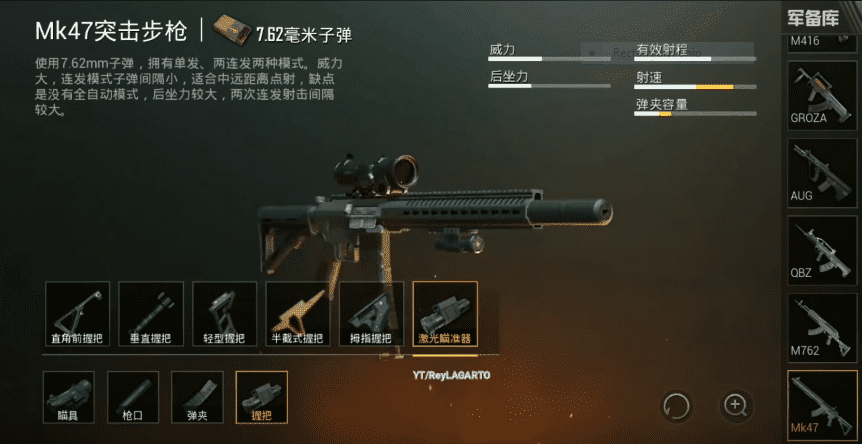 Pubg Mobile 0 11 Beta Version Leaked Download Now Sk Gaming