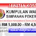 Job Vacancy at KWSP - Kumpulan Wang Simpanan Pekerja