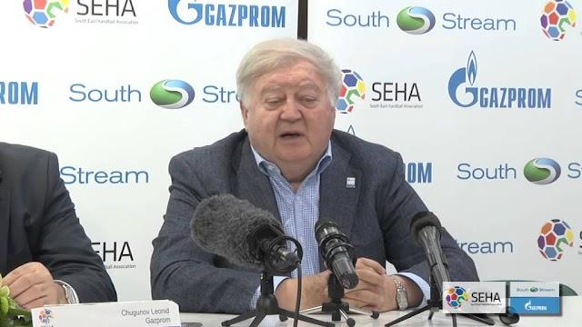 Handball: Mihajlo Mihajlovski neuer SEHA Liga Präsident - Ligatagung in Skopje
