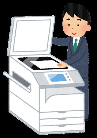 コピー機を使う人のイラスト(男性)
