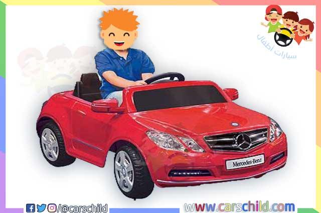 تابع أفضل السيارات الكهربائية الصغيرة الخاصة بالأطفال الصغار