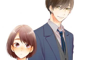 Hananoi kun to koi no yamai for Koi no mega lover
