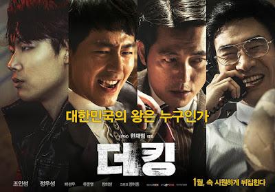 Korean Movie Review - The King, Filem Korea The King, Sinopsis, Suspen, Open Ending, Pelakon, Jo In Sung, Jung Woo Sung, Bae Sung Woo, Ryoo Joon Yeol, Kim Eui Sung, Kim A Joong, Han Soo Yeon,
