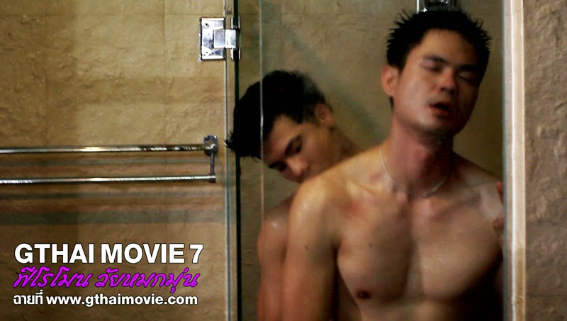 Another gay movie full online