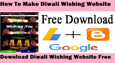 Diwali Wishing Script for Blogger Free Download