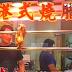 [移居台南] 愛上悠閒南台灣!香港移居潮年輕化