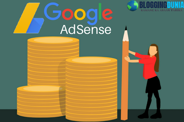 google adsense,adsense,make money online,how to make money from google adsense,make money,make money on youtube,google adsense kya hota hai,how to make money online,how to make money from youtube,make money adsense,make money from adsense,how to make money,google adsense hai kya,make money with adsense,how to earn money from google adsense,earn money online from google adsense