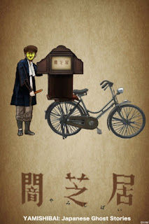 assistir - Yami Shibai 2 - online