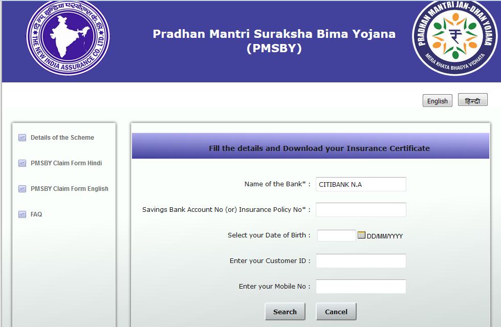 pmsby scheme certificate
