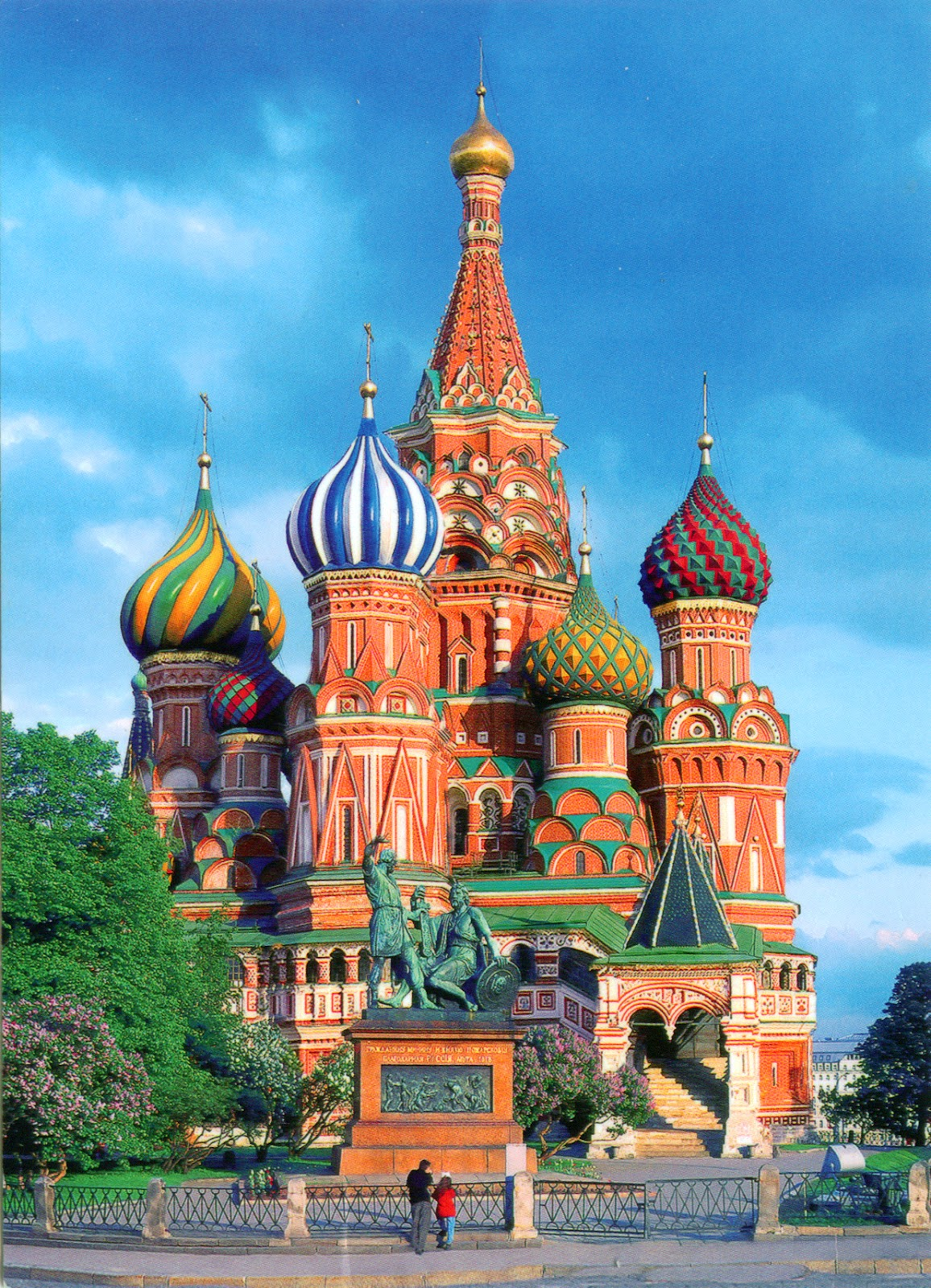 WORLD, COME TO MY HOME!: 0128, 0462 RUSSIA (Moscow) - Saint ...